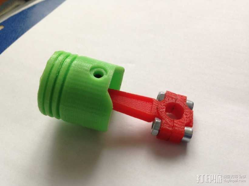 连杆活塞钥匙扣 3D打印模型渲染图