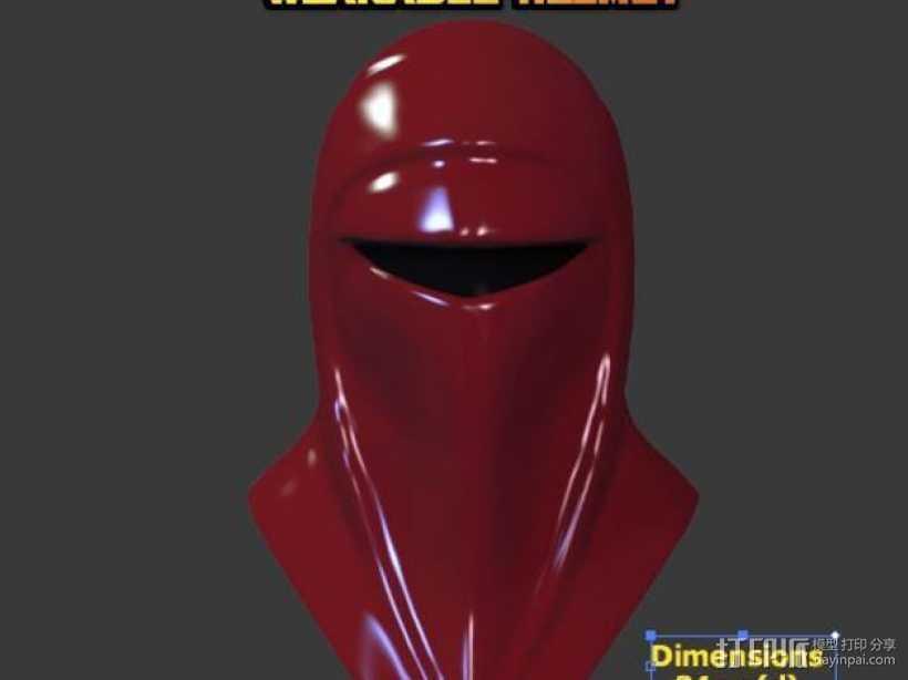 《帝国时代》士兵面具 3D打印模型渲染图