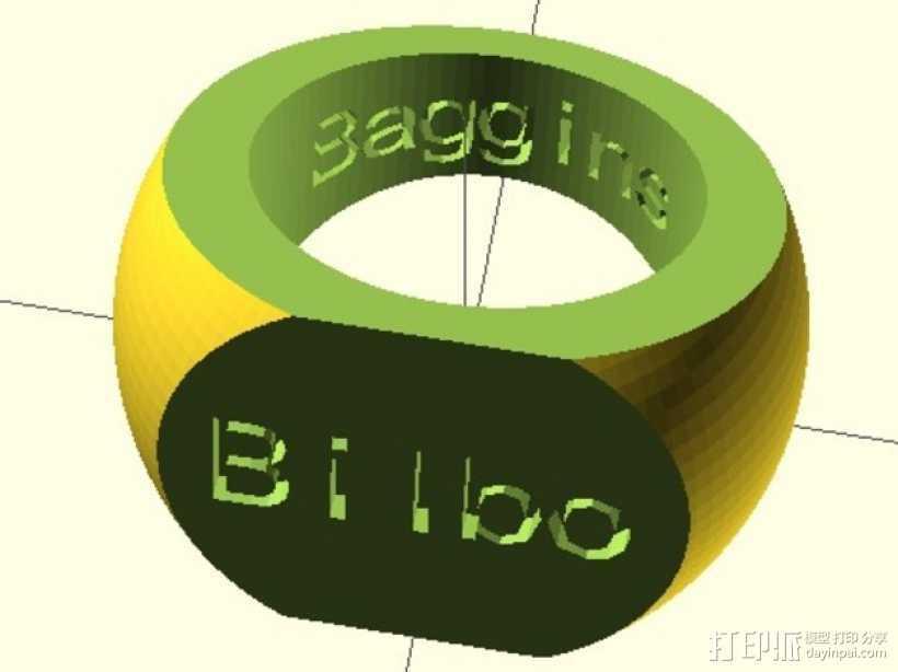 铭文 指环 3D打印模型渲染图
