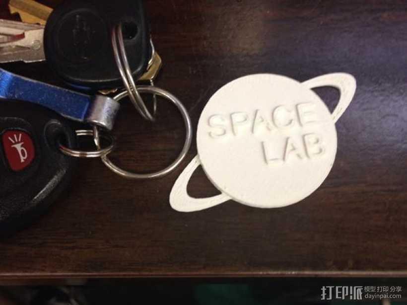 SpaceLab 钥匙扣 3D打印模型渲染图