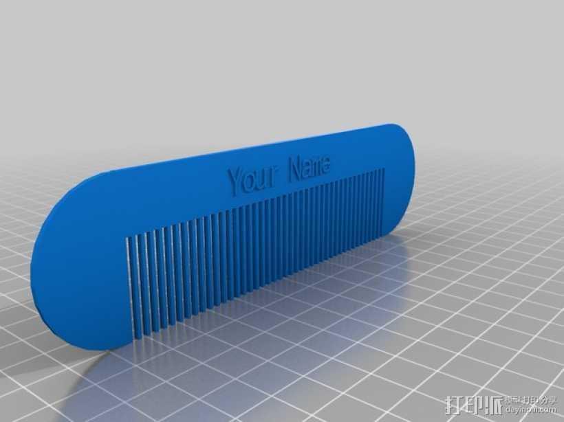 Kamm mit梳子 3D打印模型渲染图