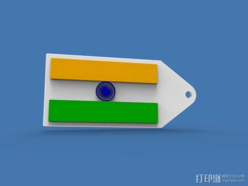 印度国旗 钥匙坠 3D打印模型渲染图