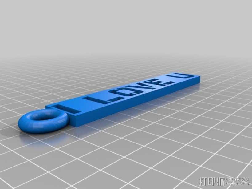 爱的钥匙坠 3D打印模型渲染图