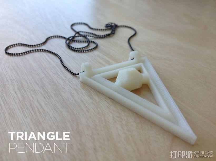 三角形 吊坠 3D打印模型渲染图