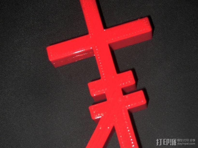 Dobbs标志 吊坠 3D打印模型渲染图