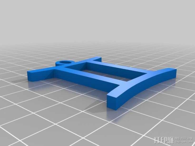 双子座吊坠 3D打印模型渲染图