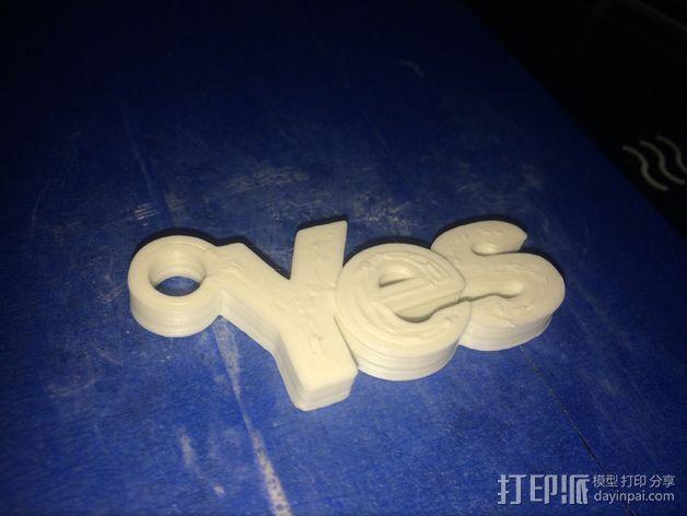 YES 字母钥匙坠 3D打印模型渲染图