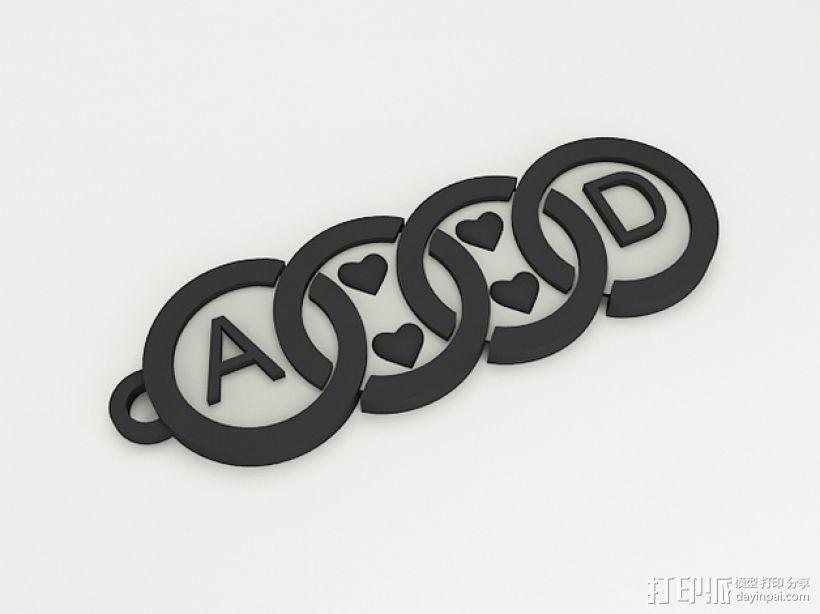 奥迪汽车标志钥匙坠 3D打印模型渲染图