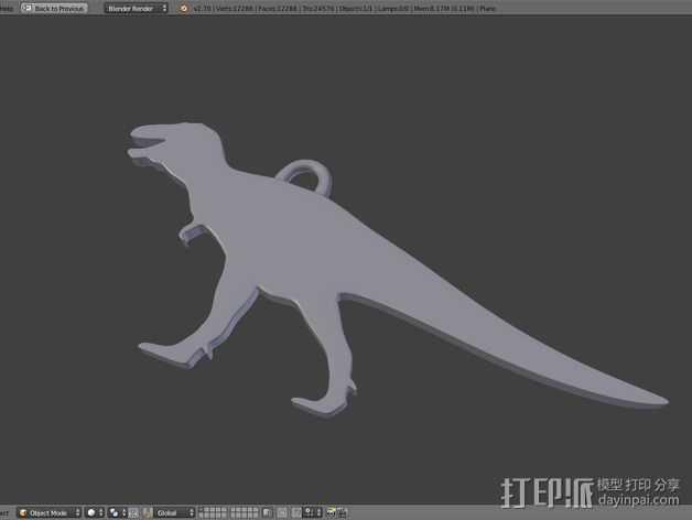 霸王龙钥匙扣 3D打印模型渲染图