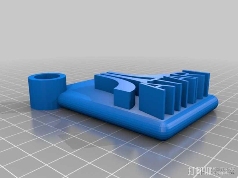 Atari商标钥匙坠 3D打印模型渲染图