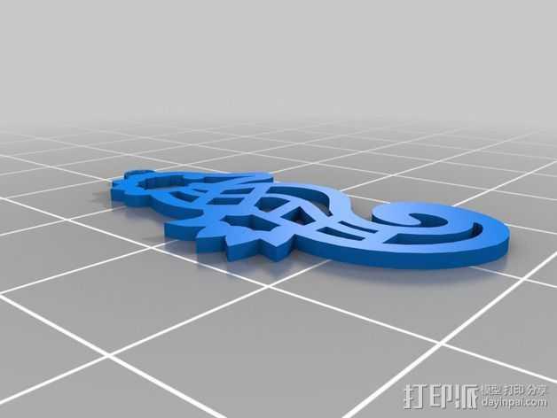海马吊坠 3D打印模型渲染图