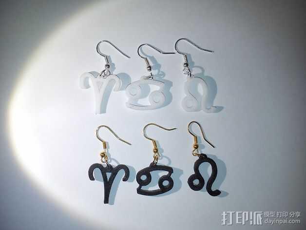 塞尔达传说 耳环坠 3D打印模型渲染图