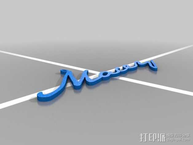 字母吊坠 3D打印模型渲染图