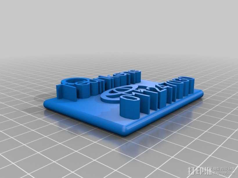 特制钥匙链 3D打印模型渲染图