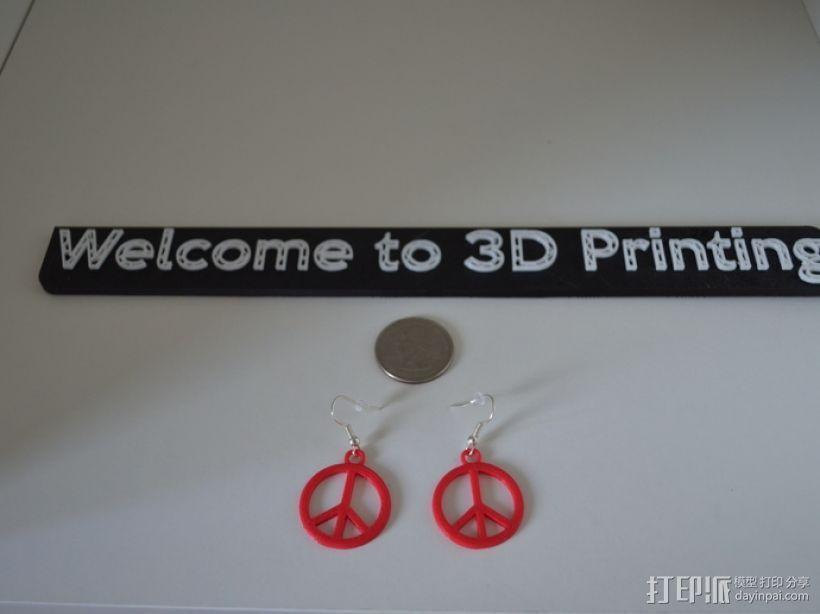 和平耳环 3D打印模型渲染图