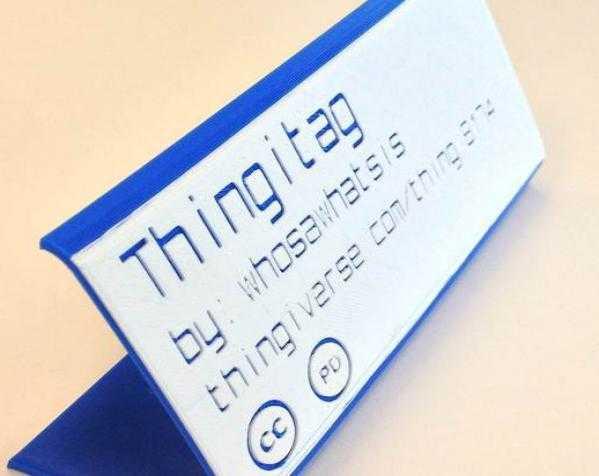 名片  标签 3D打印模型渲染图