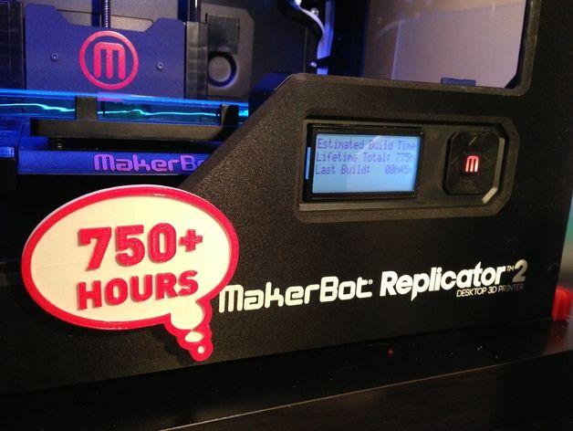 徽章 3D打印模型渲染图