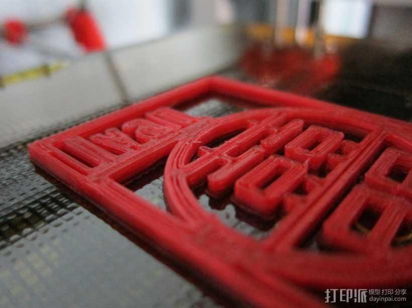 结婚礼物 3D打印模型渲染图