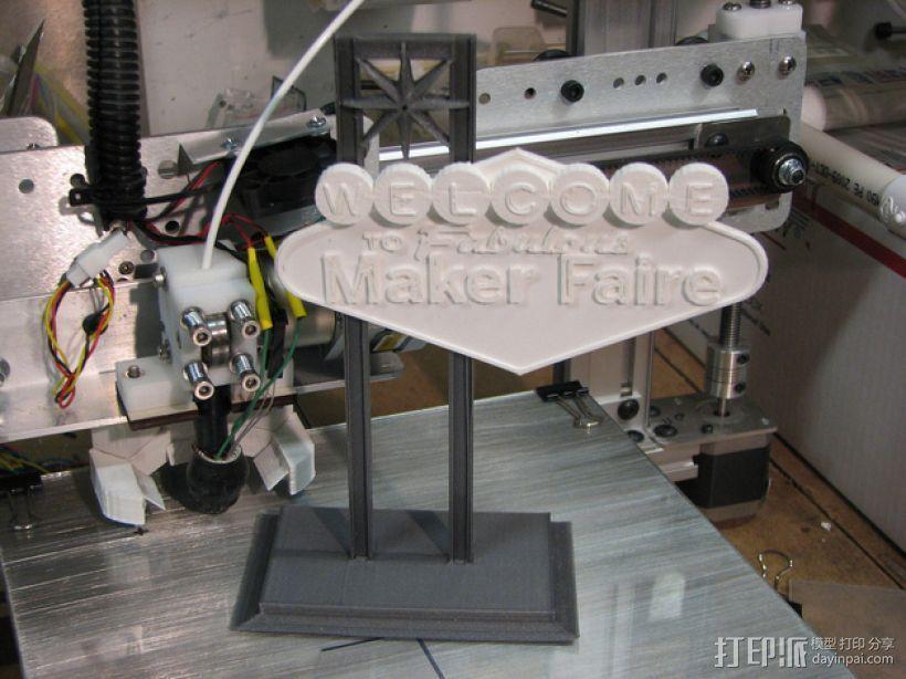 制汇节标志 3D打印模型渲染图