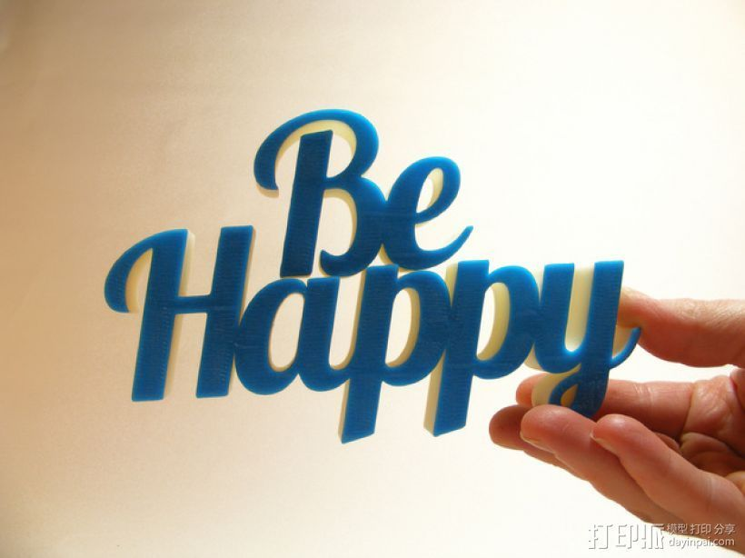 Be Happy文本模型 3D打印模型渲染图
