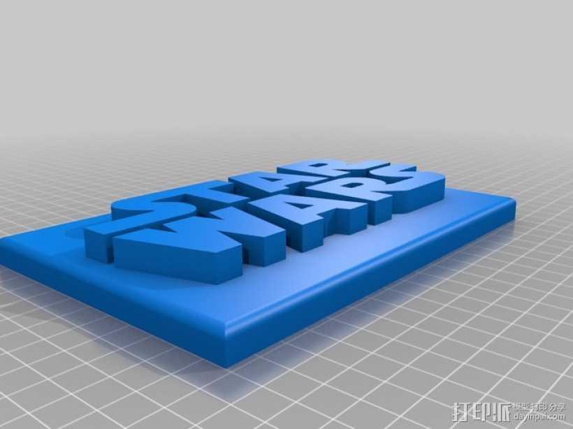 星球大战底盘 3D打印模型渲染图