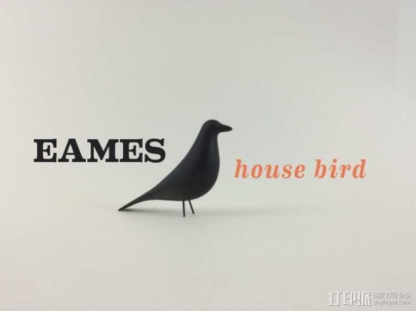 Eames伊姆斯小鸟 3D打印模型渲染图