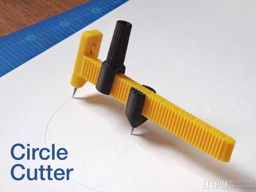圆规 3D打印模型渲染图