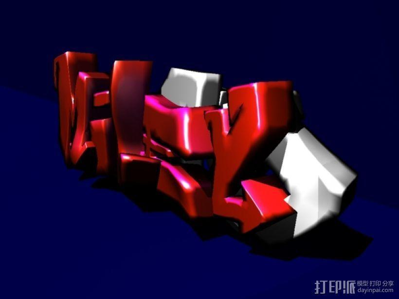 3D涂鸦模型 3D打印模型渲染图