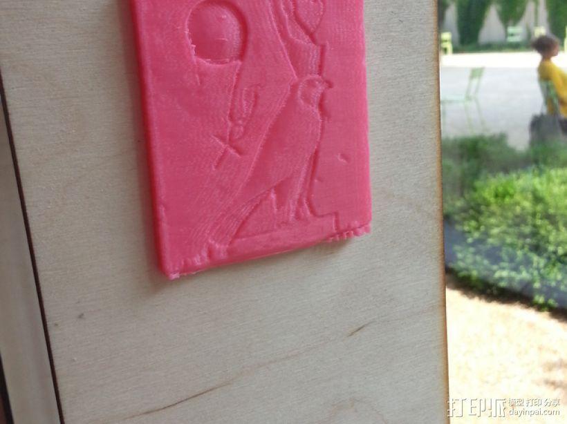 horus太阳神贴卡 3D打印模型渲染图