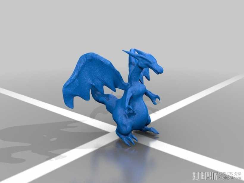 喷火龙 3D打印模型渲染图