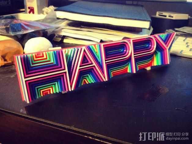 """热浪风——""""Happy"""" 3D打印模型渲染图"""