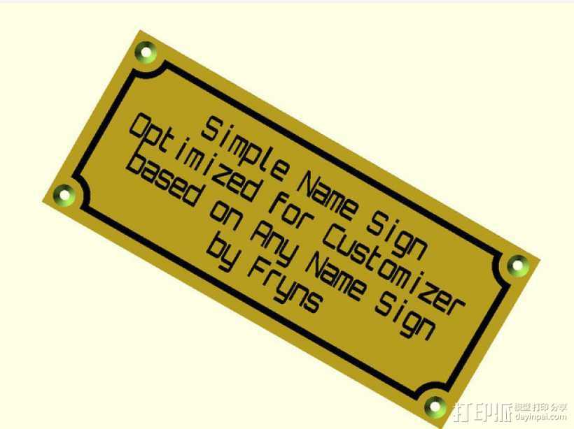 名牌 标志 小牌匾 3D打印模型渲染图