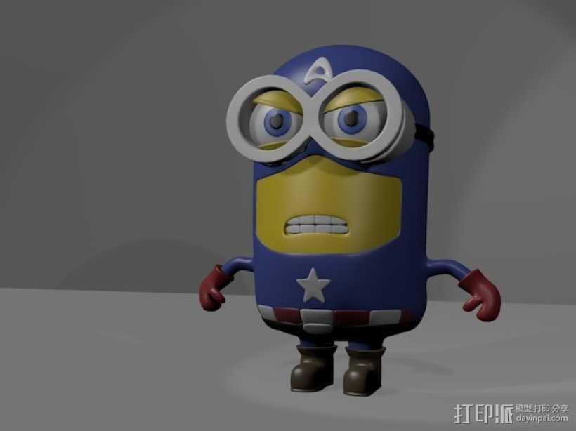 小黄人——美国队长版 3D打印模型渲染图