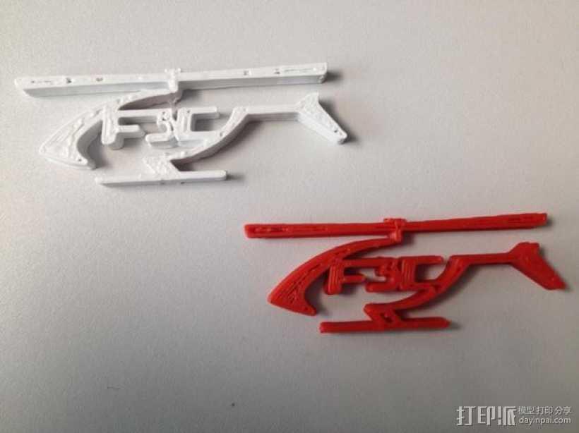 F3C标志 直升机  3D打印模型渲染图