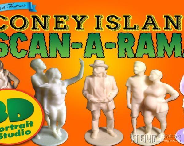 康尼岛盛宴 3D打印模型渲染图