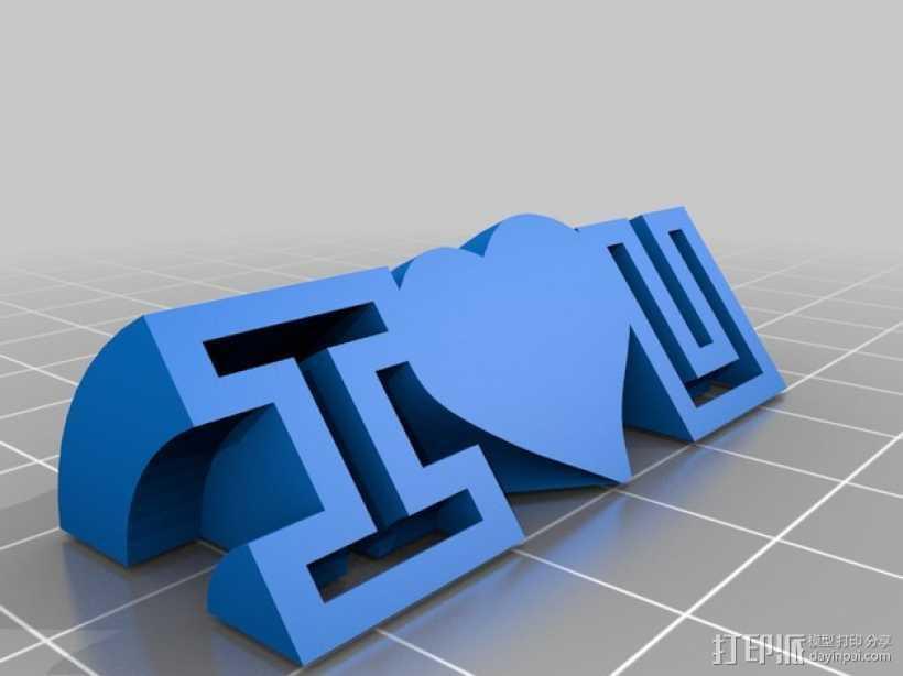 我爱你 3D打印模型渲染图