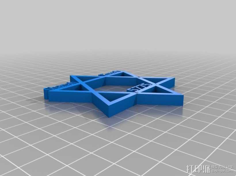 大卫王之星 六角星 3D打印模型渲染图