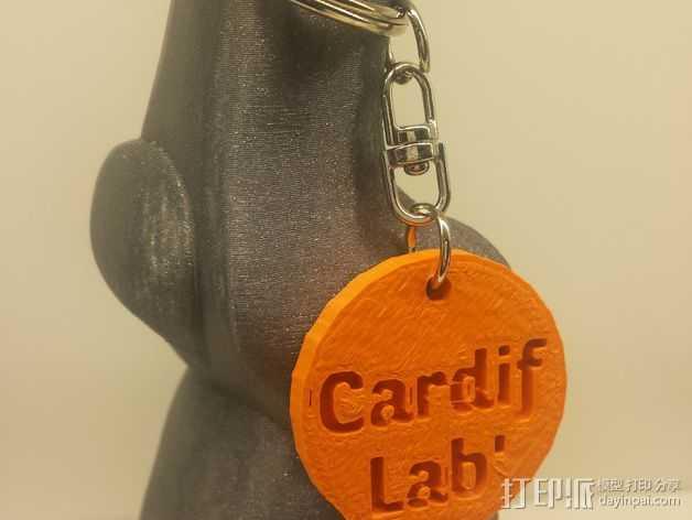 Cardif Lab钥匙扣 3D打印模型渲染图