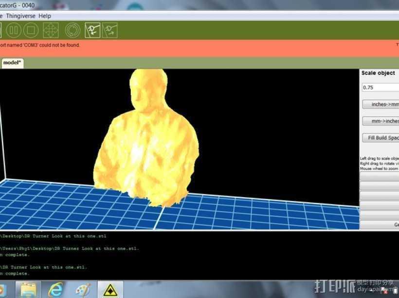 Turner博士半身像雕塑 3D打印模型渲染图