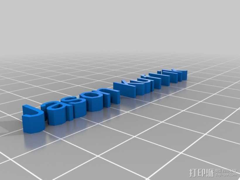 Jason名牌 标志 3D打印模型渲染图