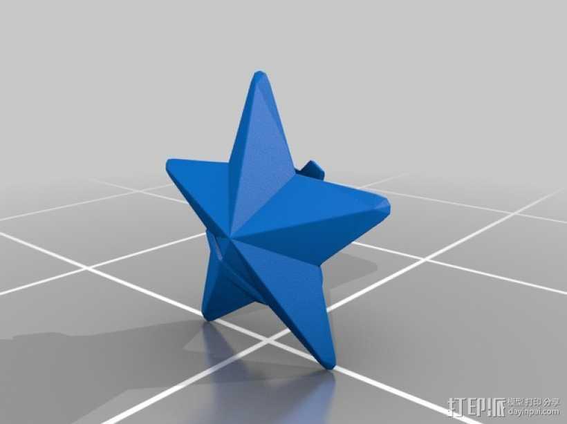 海星 3D打印模型渲染图