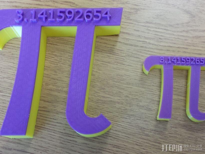 圆周率π 标志 3D打印模型渲染图