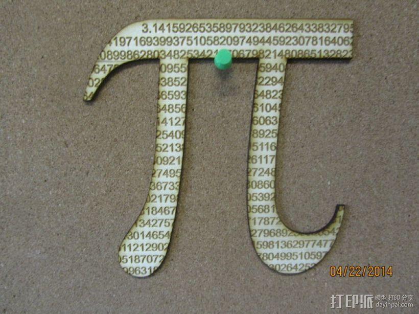 788位激光切割π标识 3D打印模型渲染图