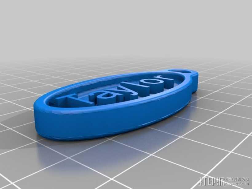 定制钥匙链 3D打印模型渲染图