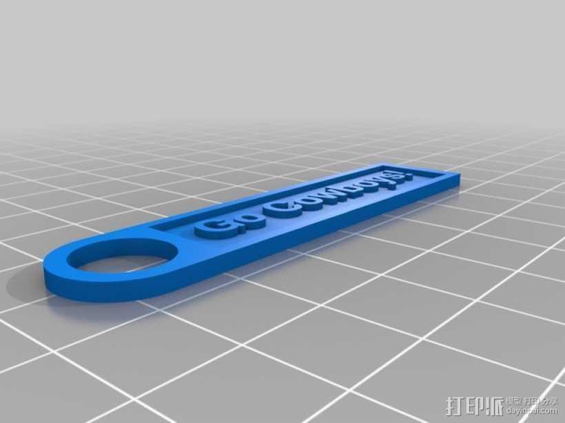 达拉斯牛仔钥匙链 3D打印模型渲染图