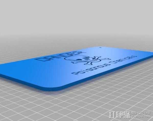 危险:有毒的化学物质 标签 3D打印模型渲染图