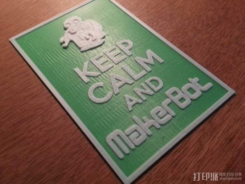"""""""保持冷静和MakerBOT"""" 标签 3D打印模型渲染图"""