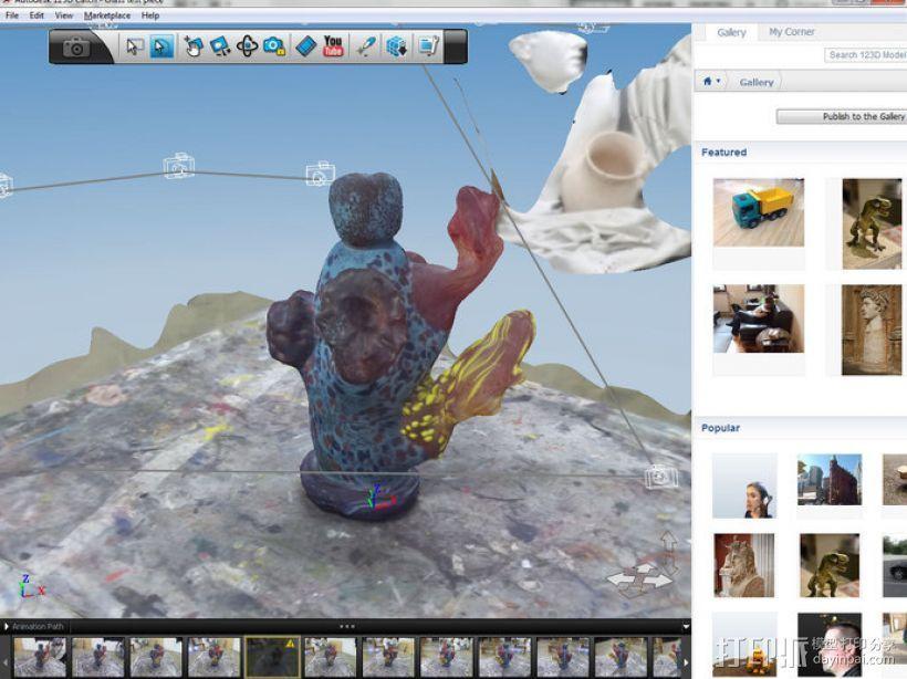 吹制玻璃  3D打印模型渲染图