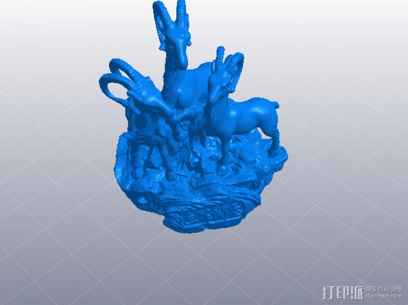 羊年 三羊开泰 3D打印模型渲染图