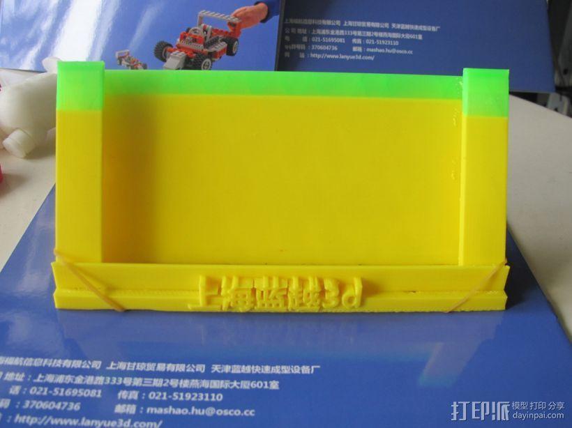 小米手机支架  背面还有充电宝的位置 解放您的双手 3D打印模型渲染图